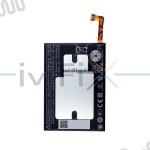 Batería de Repuesto para HTC M10H 5.2 Pulgadas SmartPhone