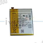 Batterie de Remplacement pour ASUS ZenFone Zoom 5.5 Pouces Téléphone