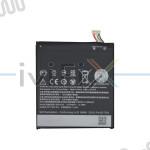 Akku Ersatzbatterie für HTC Desire 728 5.5 Zoll Handy